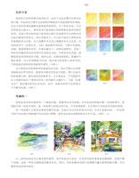 本站手绘作品全部由来拓原创 景观建筑手绘效果图表现技